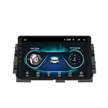 2 din multimedia player for kicks Car Radio 2017 2018 Android 8.1 GPS navigator Autoradio with 2.5D screen FM WIFI mirror link