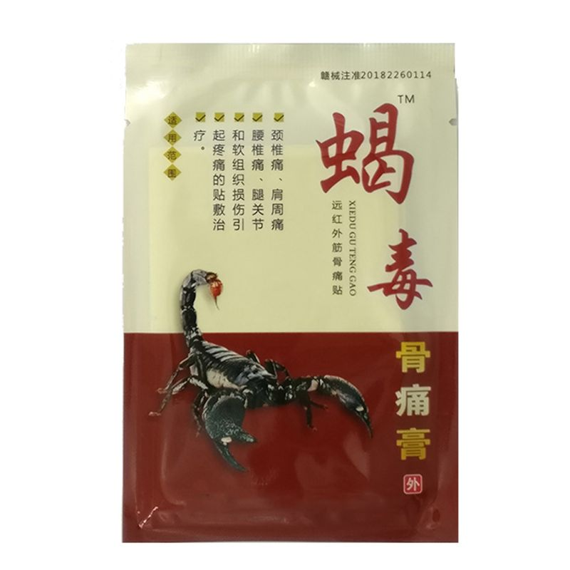 8pcs Scorpion Venom Detox Extract Knee Rheumatoid Arthritis Pain Chinese Medical Relieve Patch
