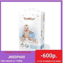 Подгузники-трусики YokoSun Premium, размер L, (9-14 кг), 44 шт