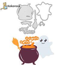 Kokorosa happy halloween металлические Вырубные штампы горшок
