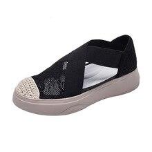 купить 2019 Summer Women Sandals Fashion Female Beach Shoes Heels Shoes Wedge Comfortable Platform Sandals Slip On Flat Woman Sandals по цене 774.41 рублей