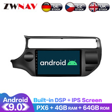 Android 9.0 IPS Screen PX6 DSP For KIA K3 RIO 2015 2016 2017 2018 Car No DVD GPS Multimedia Player Head Unit Radio Audio Stereo