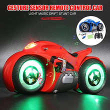 RC High-Speed Stunt Motorcycle with Rechargeable Batteries Remote Control Drift Motorcycle Kids Toy M09