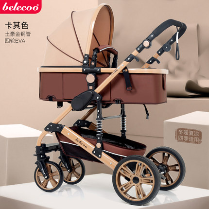Belecoo Luxury Baby Stroller  High  Landscape Four Wheel 2 In 1 Carriage Can Sit Can Lie Light Folding  Children Pram
