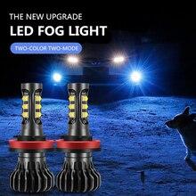 Phares antibrouillard avant de voiture H1 H3 H27 H11 H7 LED 881 9005 9006, ampoule double couleur, blanc jaune, 2 pièces, haute qualité, phare LED