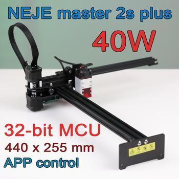 2020 NEJE Master 2 Plus 255 x 440 mm Professional Laser Engraving Machine, Laser Cutter - Lightburn - Bluetooth - App Control
