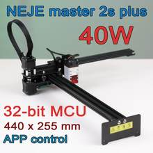 2020 NEJE Master 2S artı 255x440mm profesyonel lazer oyma makinesi, lazer kesici-Lightburn-Bluetooth - App kontrolü