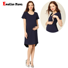 Emotion Moms Women Summer Pregnant Dress Maternel Wear Nursing Clothes Solid Navy Zipper Breastfeeding Dress Big Size Maternity(Hong Kong,China)