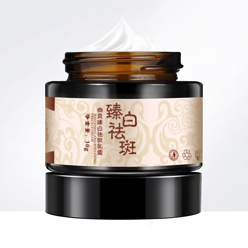 Natural Face Serum Lightening Hydroquinone Whitening Cream Stain Fading
