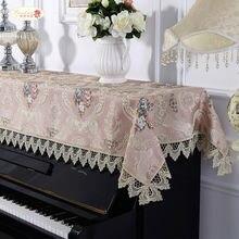 Блестящая розовая кружевная Накладка для фортепиано с вышивкой