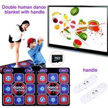 Новое двойное одеяло Relefree для танца человека, коврик для компьютера, ТВ, для похудения, танцор, коврик с двумя ручками