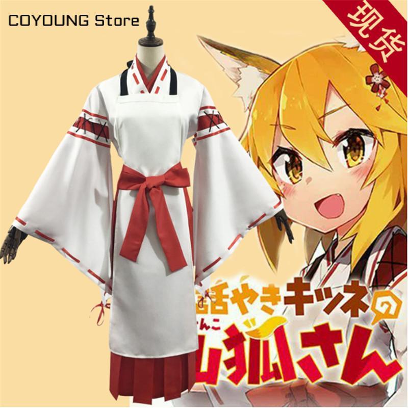 COYOUNG Store – Costume dessin animé senko-san Cosplay, uniforme détudiant, chemise et jupe pour filles, ensemble Fox san Sewayaki Kitsune No
