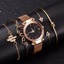 Bracelet Watch Set Luxury Women Watches Magnetic Starry Sky