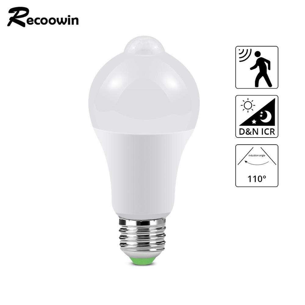 Светодиодный лампа с пассивным инфракрасным датчиком E27 10 Вт с сумерками до рассвета световая лампа Дневной Ночной свет датчик движения