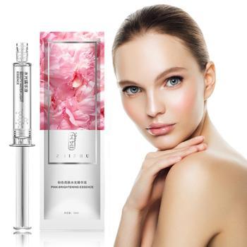 Face Serum Skin Whitening Hyaluronic Acid Nicotinamide Essence Ampoule Skin Neddle Care Shrink Pores