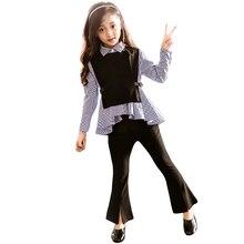 בנות בגדי חג סט עבור בנות אביב ילדי בגדי חליפת פסים 3 Pcs בגדי ילדים עבור Teen בנות 6 8 12 שנים