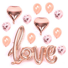 Large Size Rose Gold LOVE Letter Balloon Tassels Combo Confetti Ball Transparent Latex Stars Love Aluminum Film(China)