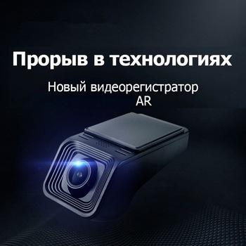 Full HD 1080P wideorejestrator samochodowy kamera na deskę rozdzielczą dla wideo samochodowe rejestratory nagrywania w pętlę z systemem Android ADAS nawigacja AR nocny kamera Dashcam tanie i dobre opinie OUIO CN (pochodzenie) JIELI Przenośny rejestrator Klasa 10 170° Samochód dvr 1920x1080 NONE Sony IMX307 Wbudowane 1200 mega