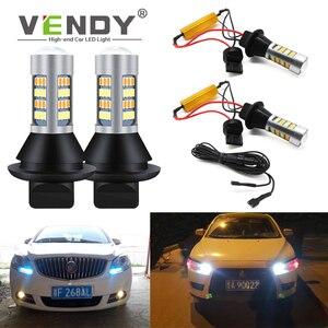 1 комплект Автомобильный светодиодный светильник с поворотом + дневной ходовой светильник DRL WY21W T20 PY21W BAU15S для honda accord 8 jazz crz hrv odyssey pilot