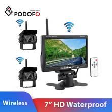 Podofo sans fil double sauvegarde caméras de recul + 7