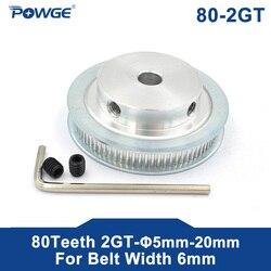 POWGE 80 зубов 2 м 2GT синхронный шкив Диаметр 5/6/6.35/ 8/10/12 мм для шириной 6 мм 2MGT зубчатый ремень GT2 ролик ремня 80 зубы 80 T