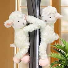 33cm bonito ovelha brinquedo de pelúcia animal boneca dos desenhos animados cortina fivela ornamentos animais de pelúcia macio decoração para casa crianças presentes