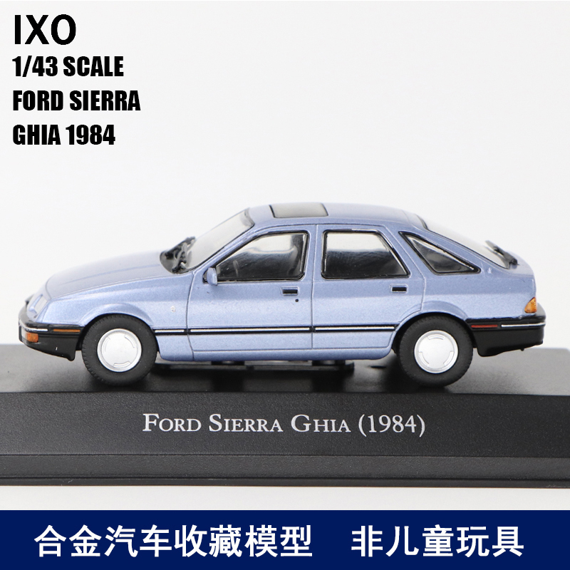 NEW IXO 1/43 Ford Sierra Ghia 1984 Alloy Ford Master Car Model Decoration Collection Car For Gift