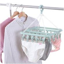 Hanger Socks Underwear Drying-Rack 32-Clips Folding Save-Space Plastic Multifunctional