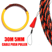 Electrician Threading Device 5mm Cable Wire Puller Rodder Wireman Tools Conduit Snake Cable Install Tool Fish Tape 30M Long