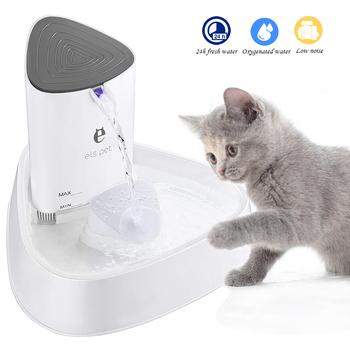 1 8L poidełko-fontanna dla kota cicha automatyczna dystrybutory wody dla zwierząt dla kotów psy ptaki elektryczna miska do picia filtr z węglem aktywnym tanie i dobre opinie PET ARTIST 100g CHARGE CN (pochodzenie) Z tworzywa sztucznego cats Automatic Cat Water Fountain White Adjustable Stream and LED Light Design