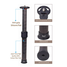 Удлинитель для штатива из углеродного волокна, 2 секции, удлинитель для центральной колонки, емкость 5 кг 11 фунтов, DX 282C