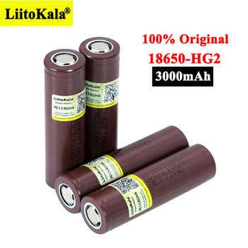 100% New Original HG2 18650 3000mAh battery 18650HG2 3.6V discharge 20A dedicated For hg2 Power Rechargeable battery 1