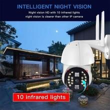 Сеть Wi-Fi камера безопасности видеокамера IP66 Открытый 20LED узор Крытый Дом Surveilance двухстороннее аудио Обнаружение движения