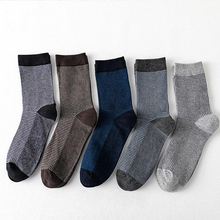 цена 5pairs Fashion Men's Socks Plaid Long Cotton Socks Men Business Winter Thick Socks Crew Calcetines Mujer High Quality