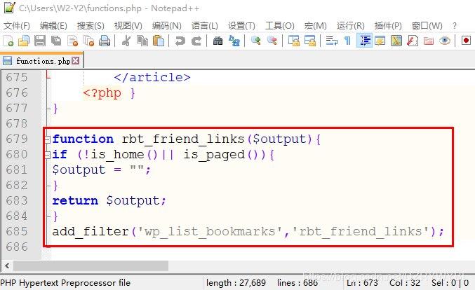 wordpress教程 如何只在首页显示友情链接方法-资源客