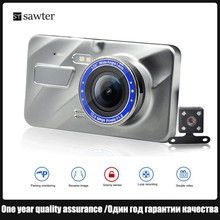 4 inch touch driving recorder HD 1080P night vision dash cam Car DVR 170 ° wide angle  double lens picture-in-picture display car dvr camera camcorder multifunctional driving recorder double lens 5 inch 1080p night vision wide angle auto motion dection