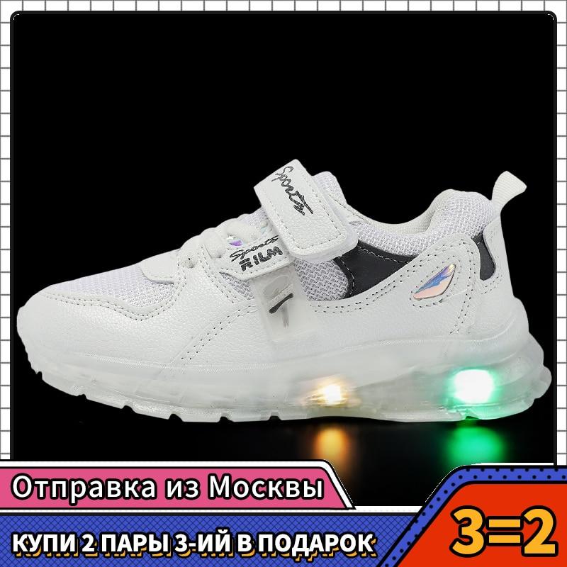 MMnun 2020 Children Shoes Luminous Glowing Sneakers Kids Sneakers For Boys Size 26-31
