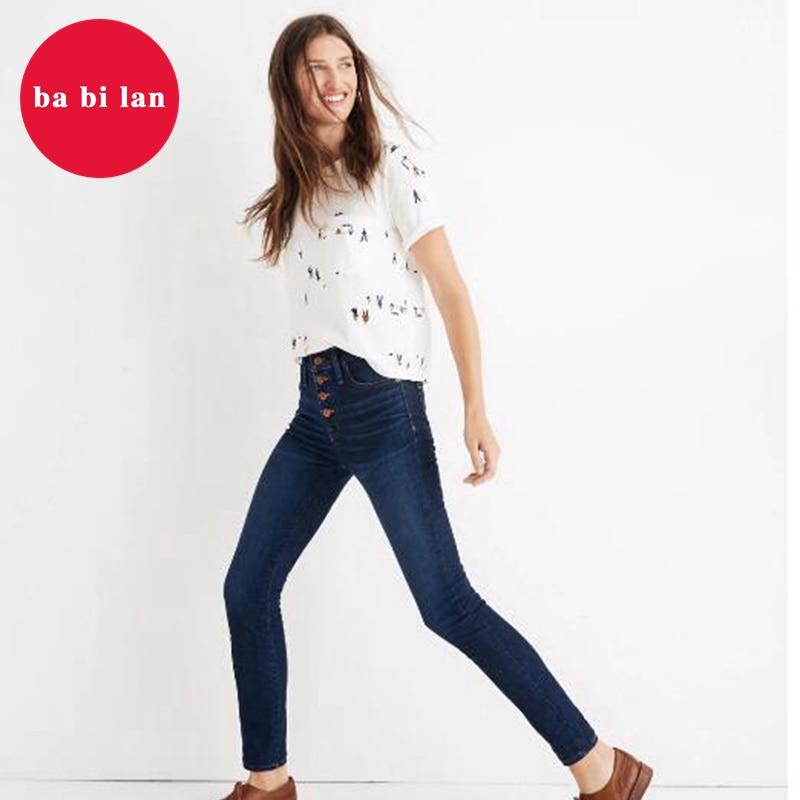 2020 Straight Jeans Pants For Women New Large Size Elastic Pants High Waist Elastic Waist Feet Pants