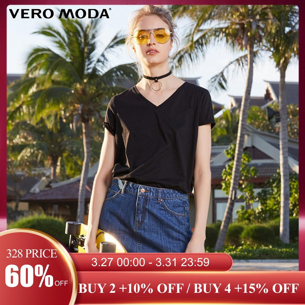 Vero Moda Women's 100% Cotton Pure Color V-neck T-Shirt | 317101513