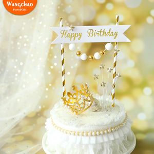 Royal Style Platinum Banner Flag Gold Ball Star Happy Birthday Cake Topper Love Crown Decorations Party Supplies Kids Favors(China)