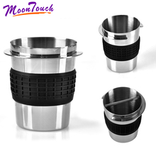 1 Pc Stainless Steel Coffee Powder Precision Dosing Cup For Ek43 Grinder Accessory Fr Home Diy Tools New