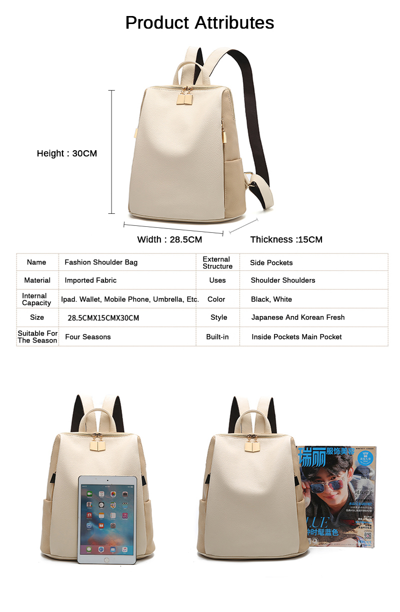 Hc33915ae29334b019fdf60b9ca10a916j Women Backpack for School Style Leather Bag For College Simple Design Women Casual Daypacks mochila Female Famous Brands168-325
