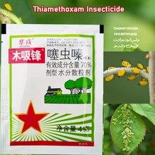 4 г, инсектицид тиаметоксам, убивает насекомых, воняет вредителей, лекарство, защита пестицидов, садовое растение