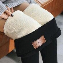 Plus Size Women Winter Warm Pants Leggings Skinny Thick Velvet Wool Fleece Girl Leggings Trousers Lambskin Cashmere Pants XL-5XL