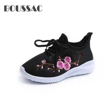BOUSSAC spring autumn child sneakers sports shoes fashion EVA sole baby toddler embroidered girls