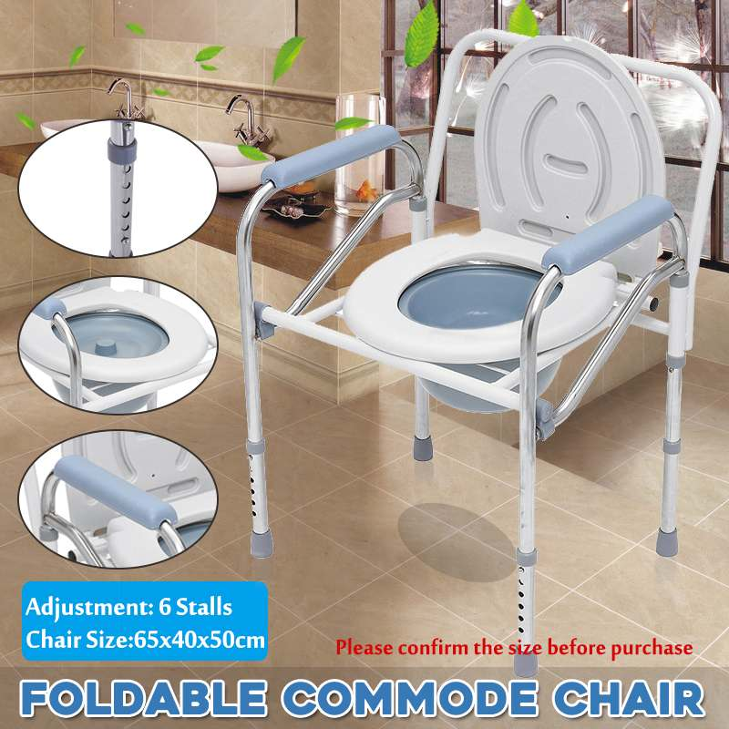 Portable Foldable Potty Chair Toilet Adjustable Commode Chair Closestool Chamber Pot For Elderly Men Women Stainless Steel