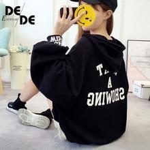 Women Clothes Korean Hoodie Hooded Pullovers Puff Sleeve Sweatshirt Thin Yellow Loose female.