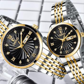 Luxury Metal waterproof Couple Watch Set 2