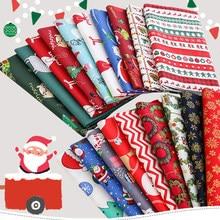 24 × 25センチメートル4-7個ミックスクリスマスパッチワーク生地綿100% プリントキルティング花柄のファブリックdiy針仕事手作り縫製クラフト