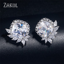 ZAKOL Luxury Square with Marquise CZ Stone Women Stud Earrings for Party 4 Colors Delicate Gift Dazzling Lady's Wedding Jewelry